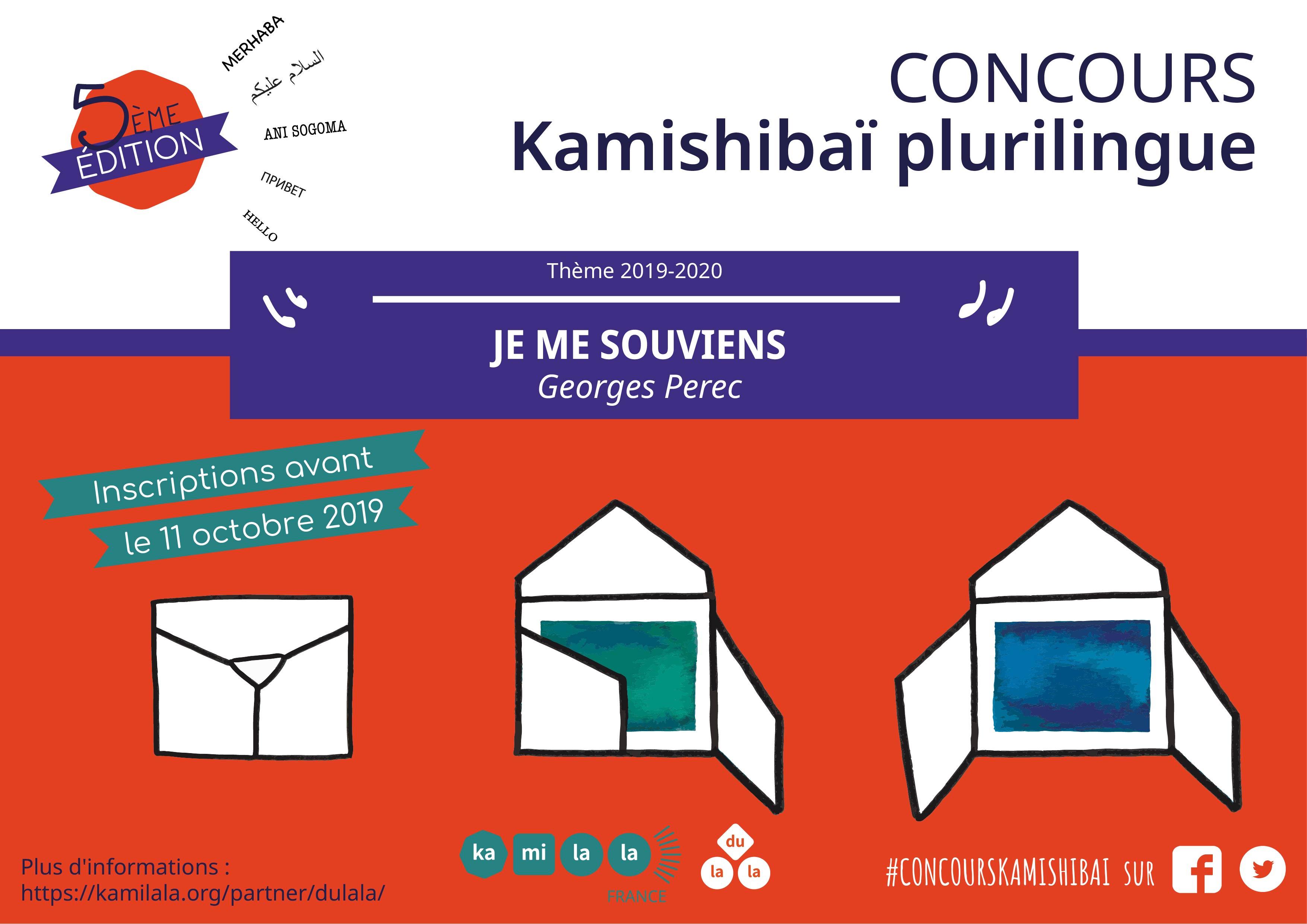 concours kamishibai dulala
