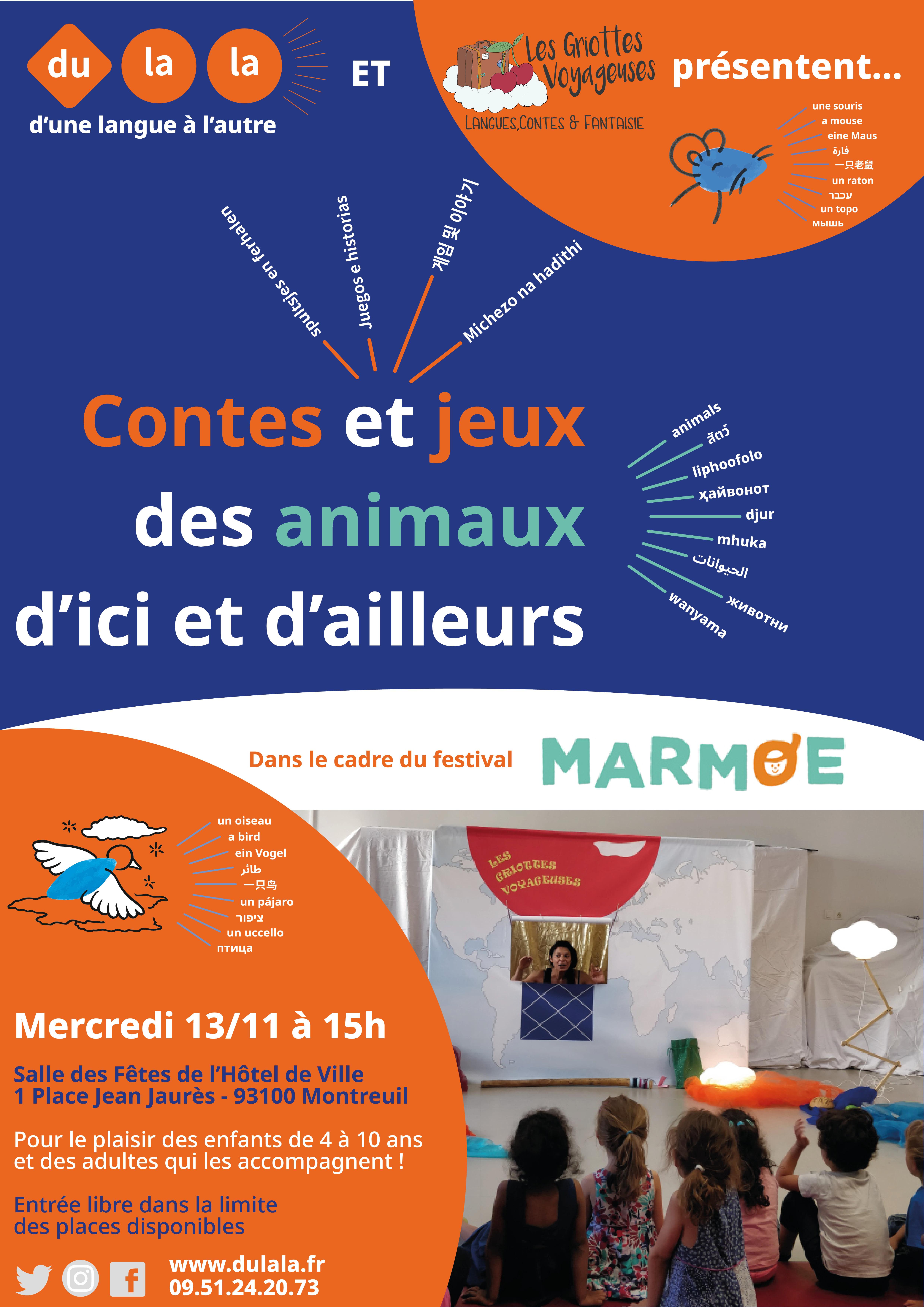 marmoe festival